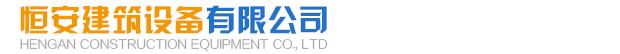 安阳网址cc有限公司