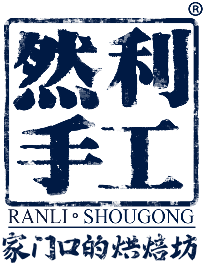 福建省然利食品有限公司