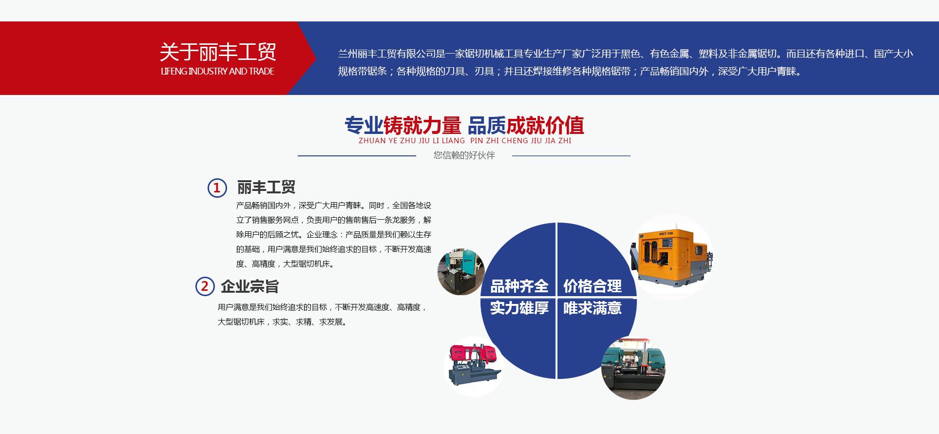 甘肃体育竞彩app下载