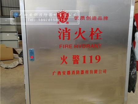 广西消防箱厂家,钢质门框华体会足球