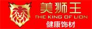 江苏·康国际国际有限公司
