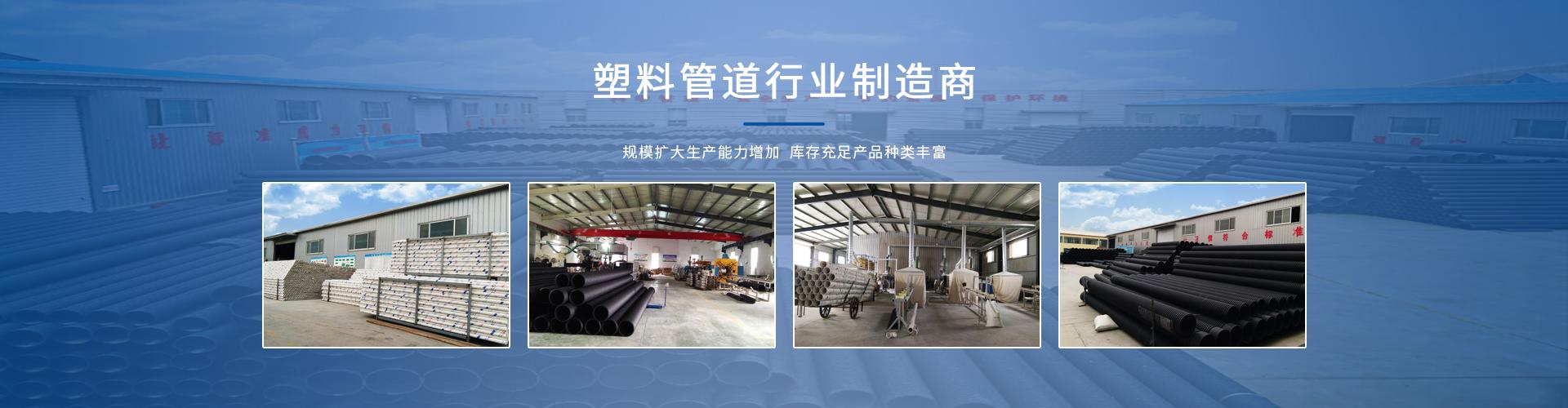 山东HDPE双壁波纹管,临沂PVC穿线管,临沂双壁波纹管厂家