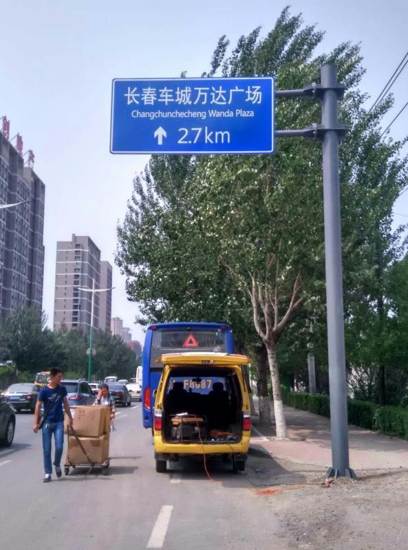 哈尔滨道路指示牌国标的分类