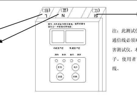 科旭德產品:海信HX05海信科龍變頻空調智能測試儀-使用說明書