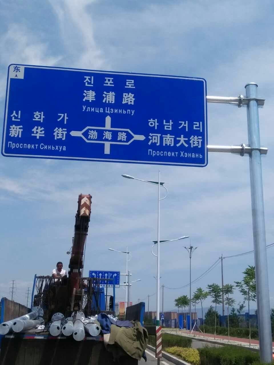 哈尔滨交通设施厂家说说标志牌的分类