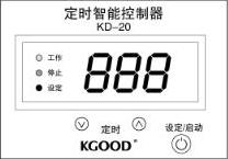 KD-20定时智能控制器使用说明