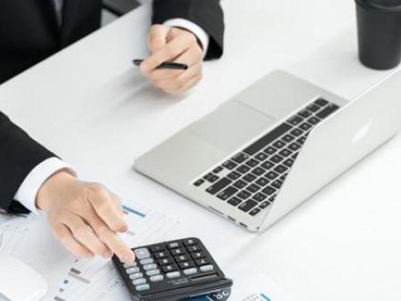 关于2020年度全国会计专业技术中高级资格考试青海考区报名工作的通知