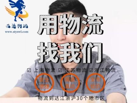 雷竞技官方网站嘉兴雷竞技官方网站