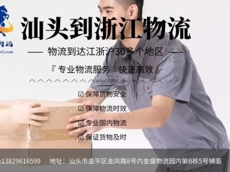 雷竞技官方网站浙江雷竞技官方网站