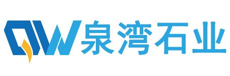 泉州泉湾石业有限公司