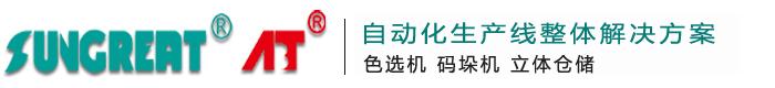 合肥奥博特自动化设备有限公司