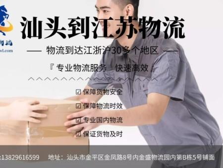 雷竞技官方网站到江苏雷竞技官方网站