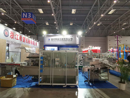 第二十六届重庆加工包装展览会
