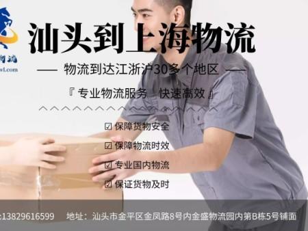 雷竞技官方网站上海雷竞技官方网站