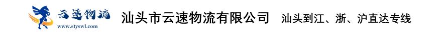 雷竞技官方网站市雷竞技官方网站雷竞技官方网站有限公司