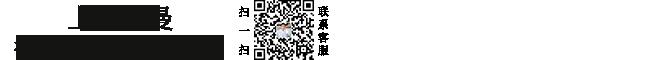 上海菱曼智能窗饰有限公司