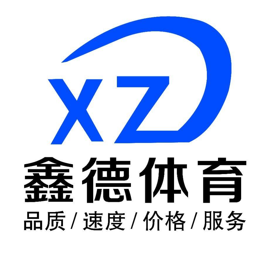 河北迅启鑫德教学设备有限公司【官网 】