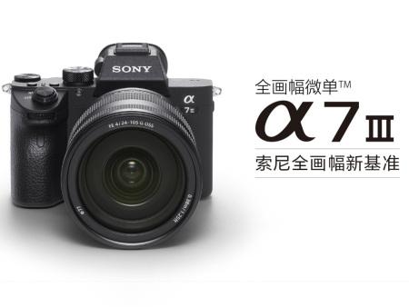 相机的基本设置,摄影新手要牢记