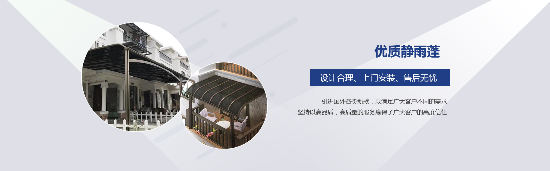 郑州豪格遮阳蓬有限公司