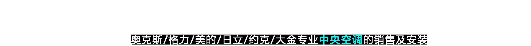 武汉世琛电器有限公司
