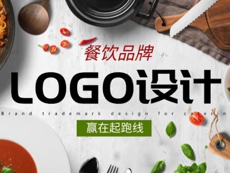 餐饮品牌如何通过logo设计增加影响力?