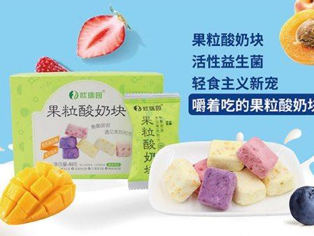 果粒酸奶块视频