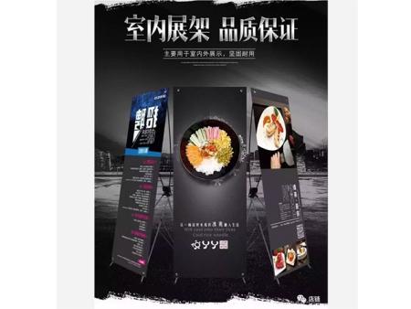 X展架:宣传促销生动化的利器