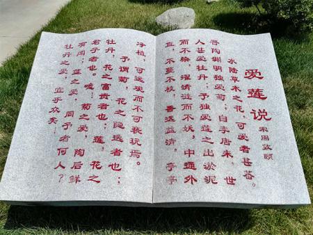 文化石、石刻、石雕、企业单位旅游景区石雕文