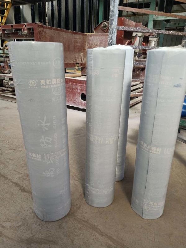 改性沥青防水卷材