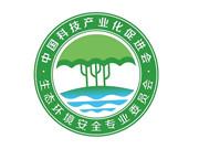 中科璟蓝环境科技股份有限公司