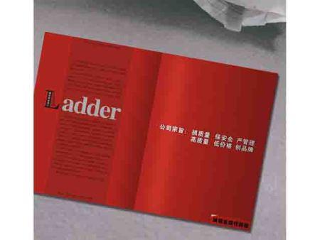 福安铝业画册设计