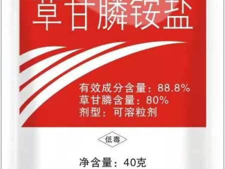 {利锋95%} 草甘膦铵盐88.8%