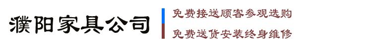 濮阳市新辉万好商贸有限公司