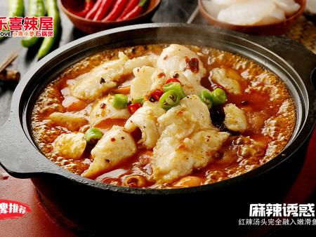 小鸡小鱼石锅煲之石锅鱼的来源