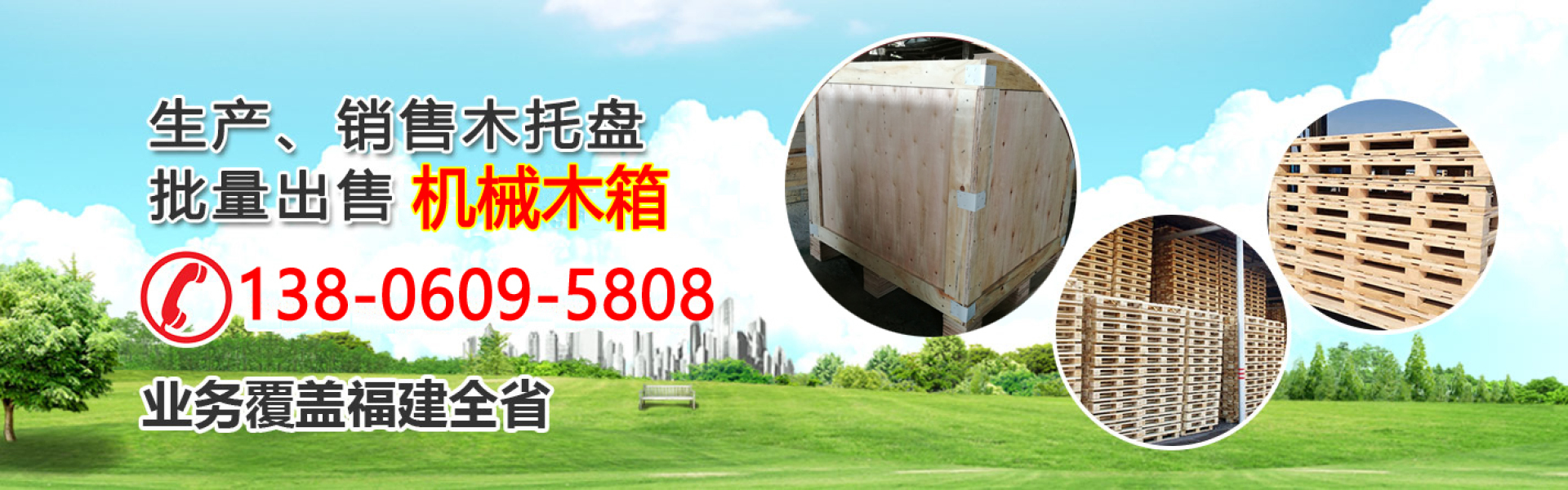 机械木箱、机械木包装箱、机械包装箱、精密机械包装箱