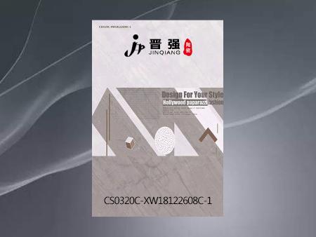 CS0320C-XW18122608C-1