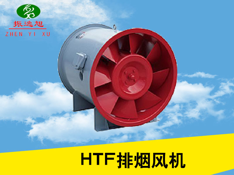 安装3c排烟风机基础应注意的细节!