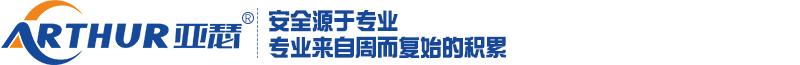 亚瑟半导体设备安装(上海)有限公司