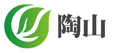 陶山(厦门)工贸有限公司