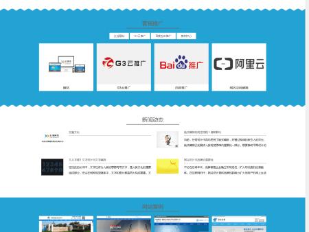鶴壁網絡建設, 鶴壁新起點分享網絡推廣的特色優勢