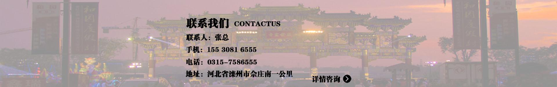 河北防腐檁條廠家