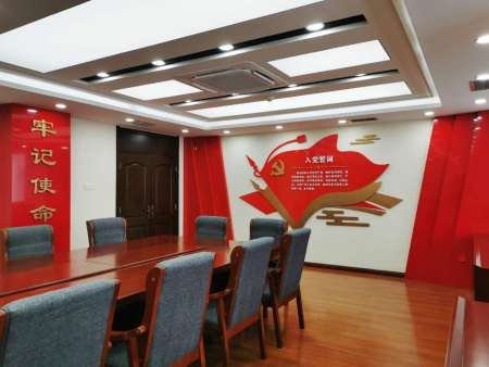 甘肃省某厅级机关单位党建活动室一览