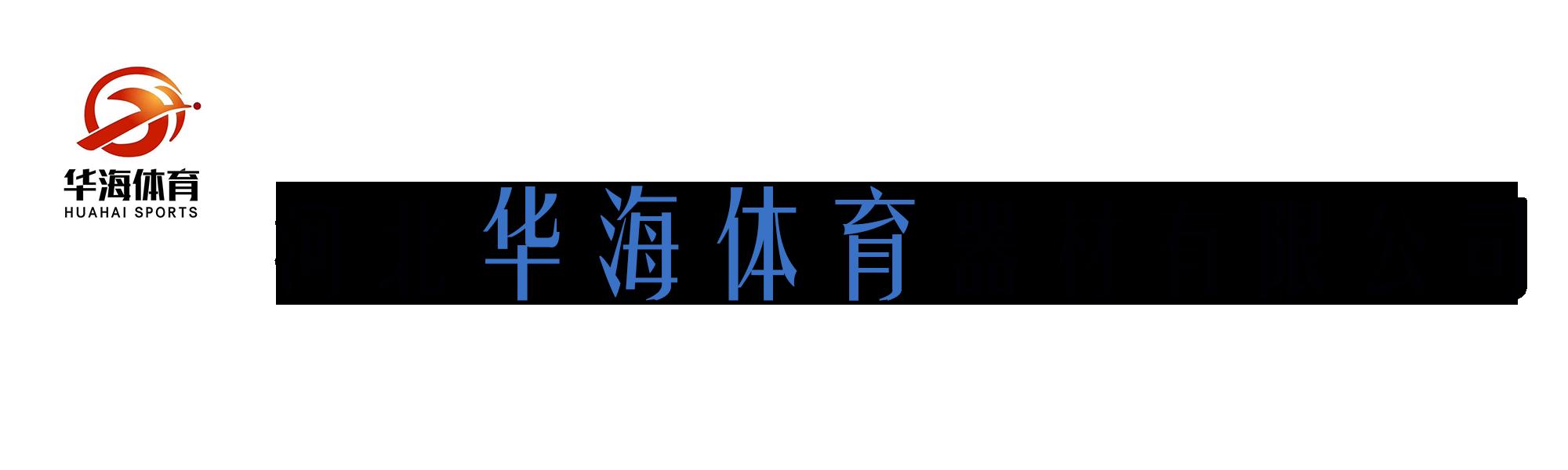 快乐8体育网址-快乐8体育官网