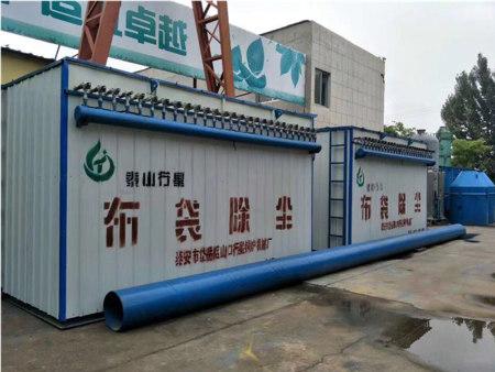单机布袋除尘器生产厂家