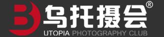 昆明市五华区乌托摄会摄影工作室