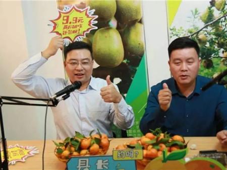 """农产品""""直播带货""""遍 地开花,电商农业发展未来可期!"""