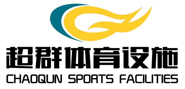 兰州超群体育设施有限公司