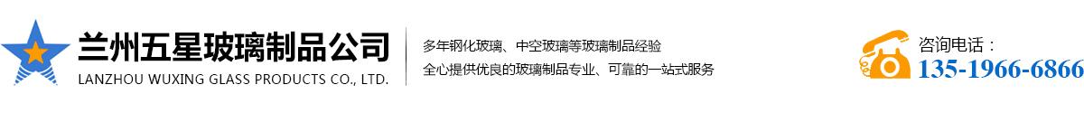 万博ManBetX手机下载五星万博中国官网手机登录制品有限公司