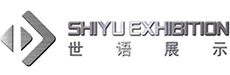 上海世語展示工程有限公司