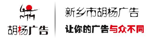 乐虎足球市胡杨乐虎国际登陆制作中心